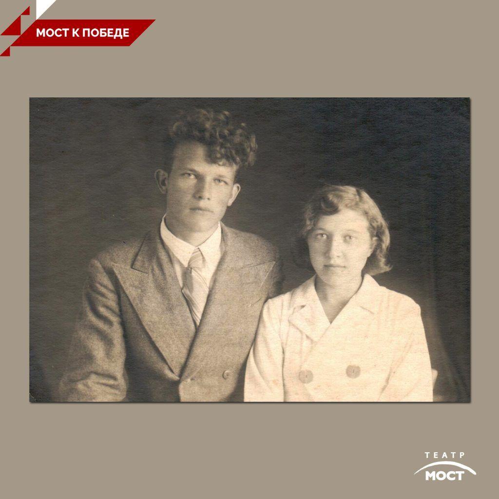 Вениамин Александрович и Нина Александровна Курасовы.