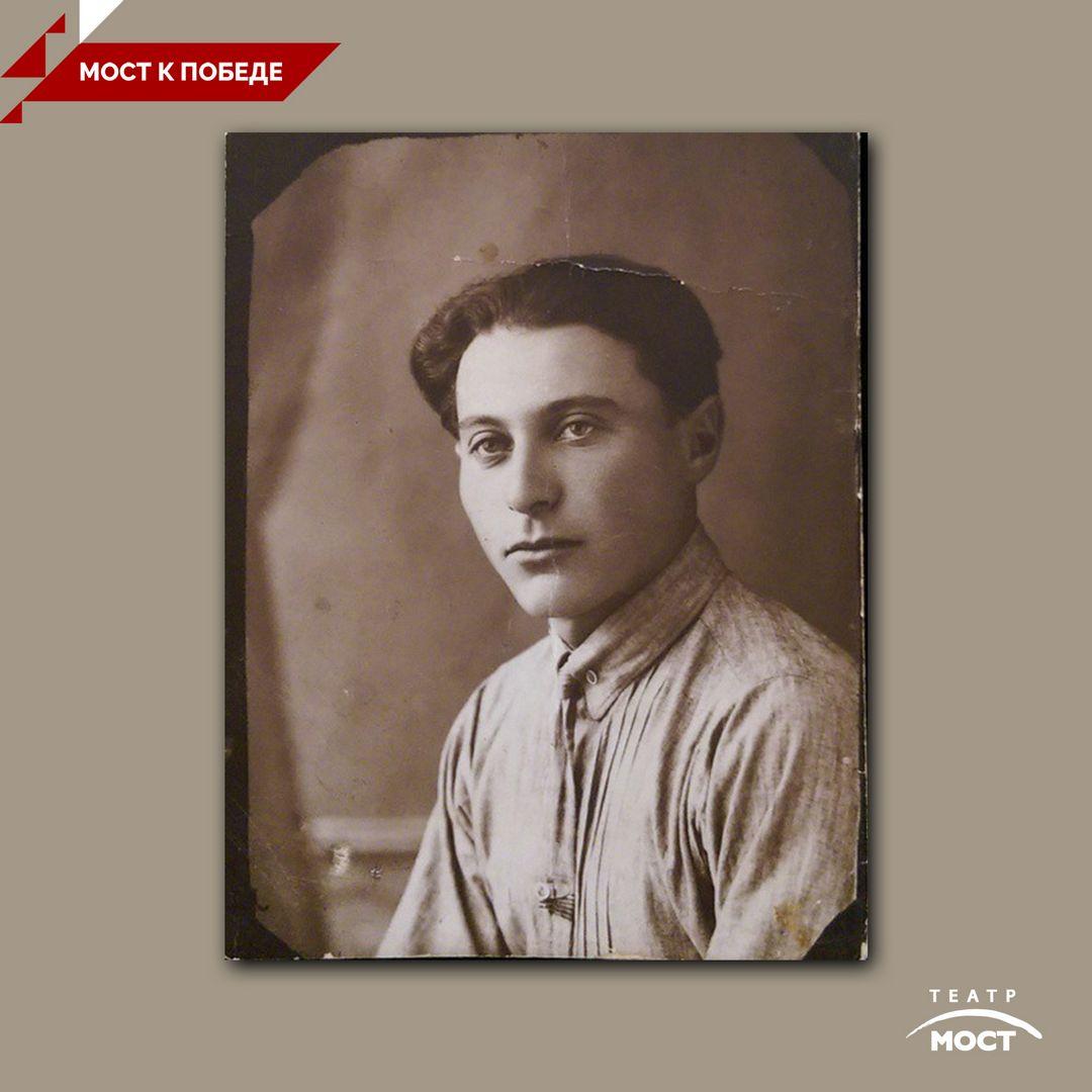Иосиф Ефимович Славутин.