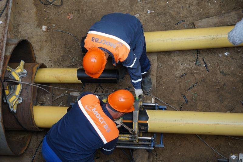 МОСГАЗ заменил газопровод без отключения потребителей