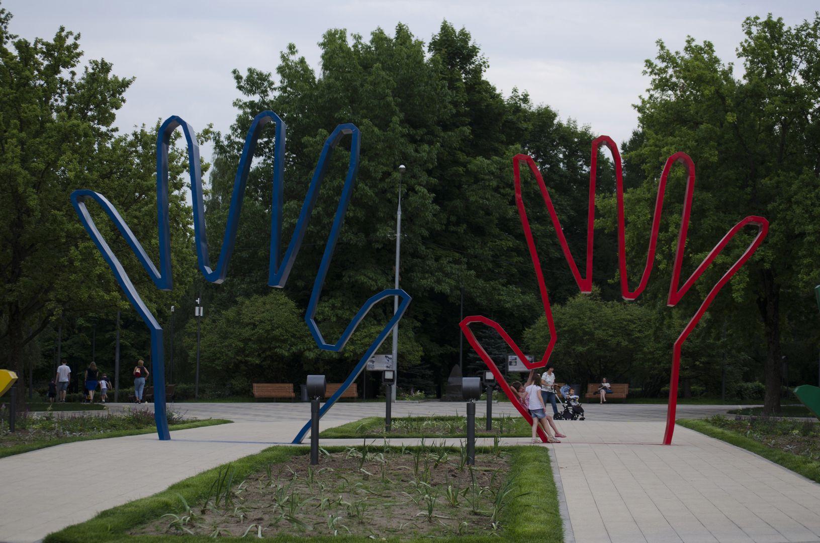 Благоустройство парка 50-летия Октября