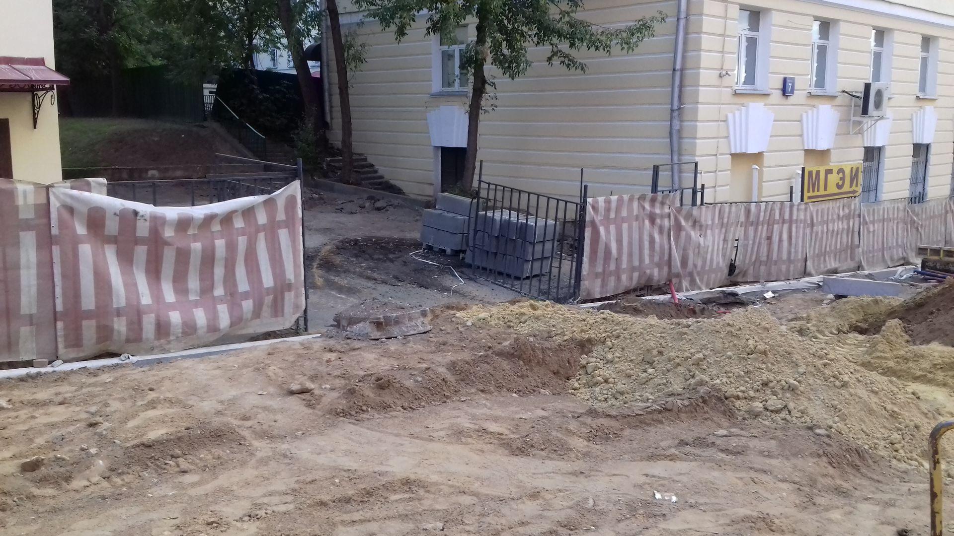 Новый вход в Парк Горького