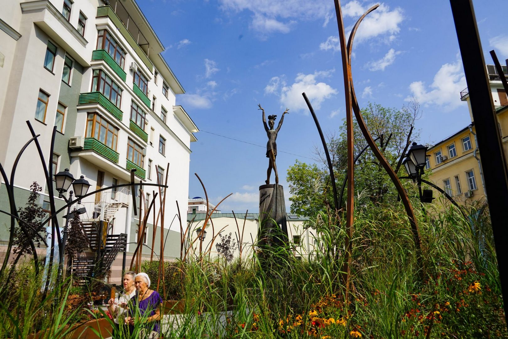 Новый сад «Кармен»
