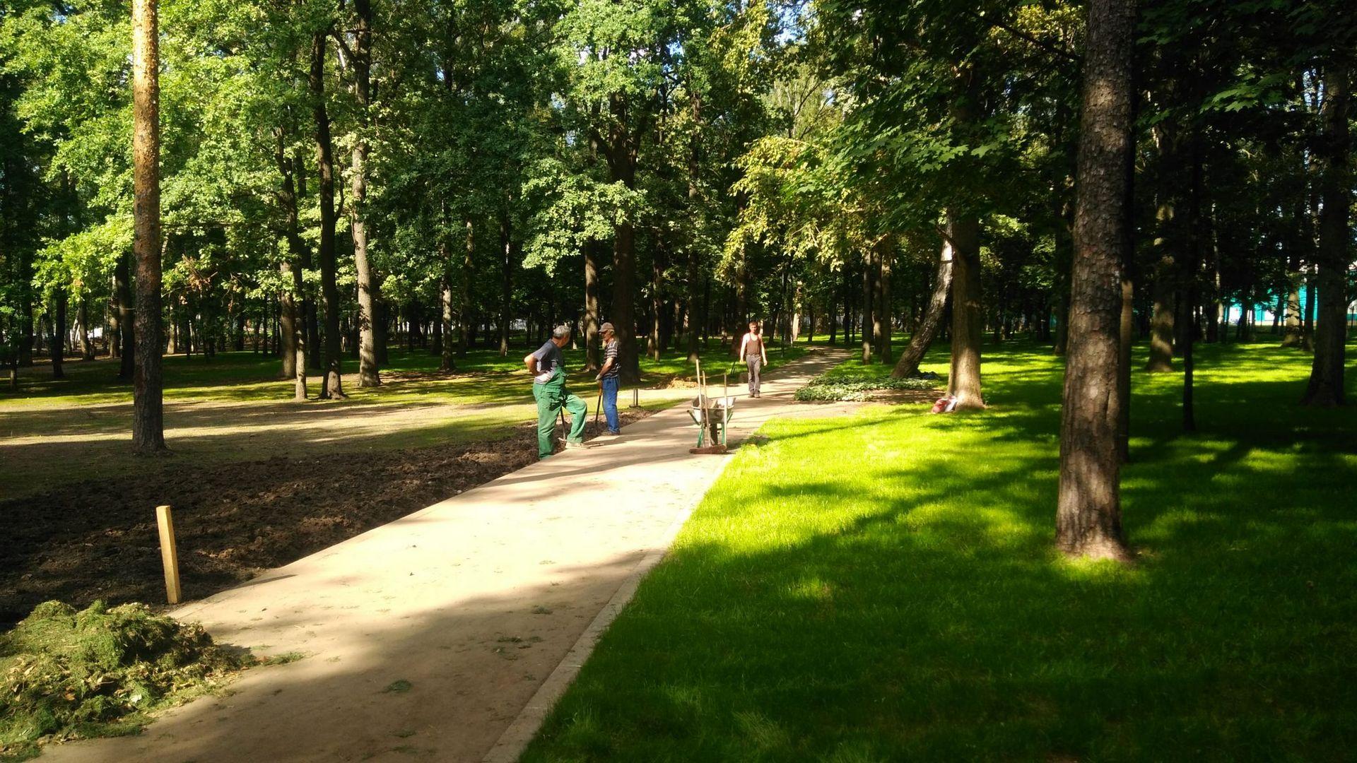 Парк Вагоноремонт