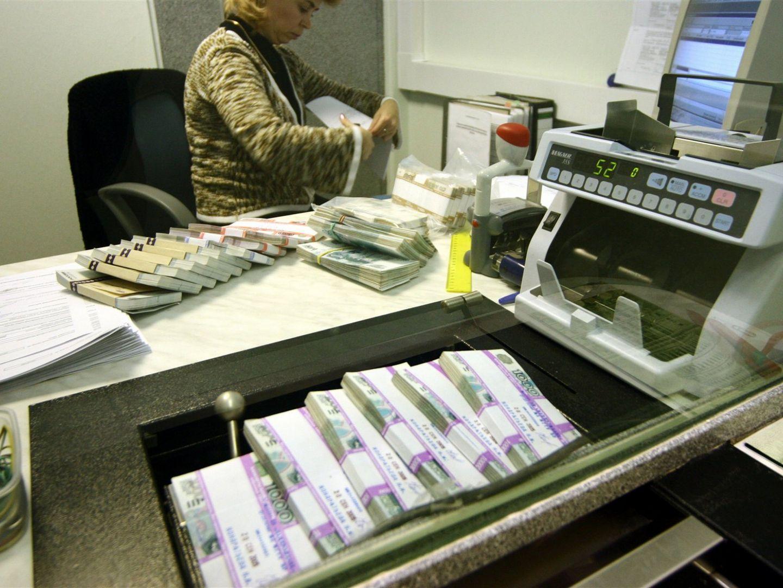 банки и деньги