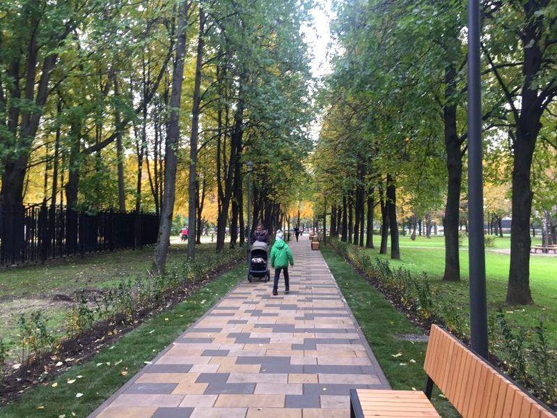 парк Святослава Федорова