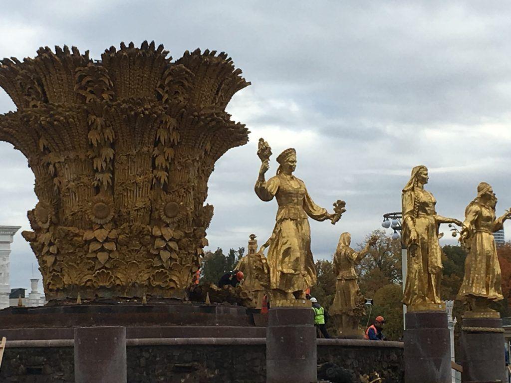 фонтан Дружба народов