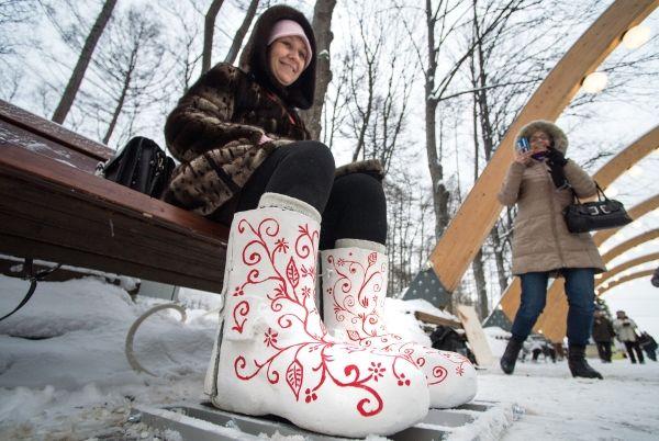 Активная зима