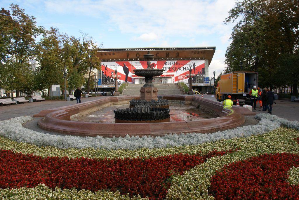 Пушкинский фонтан