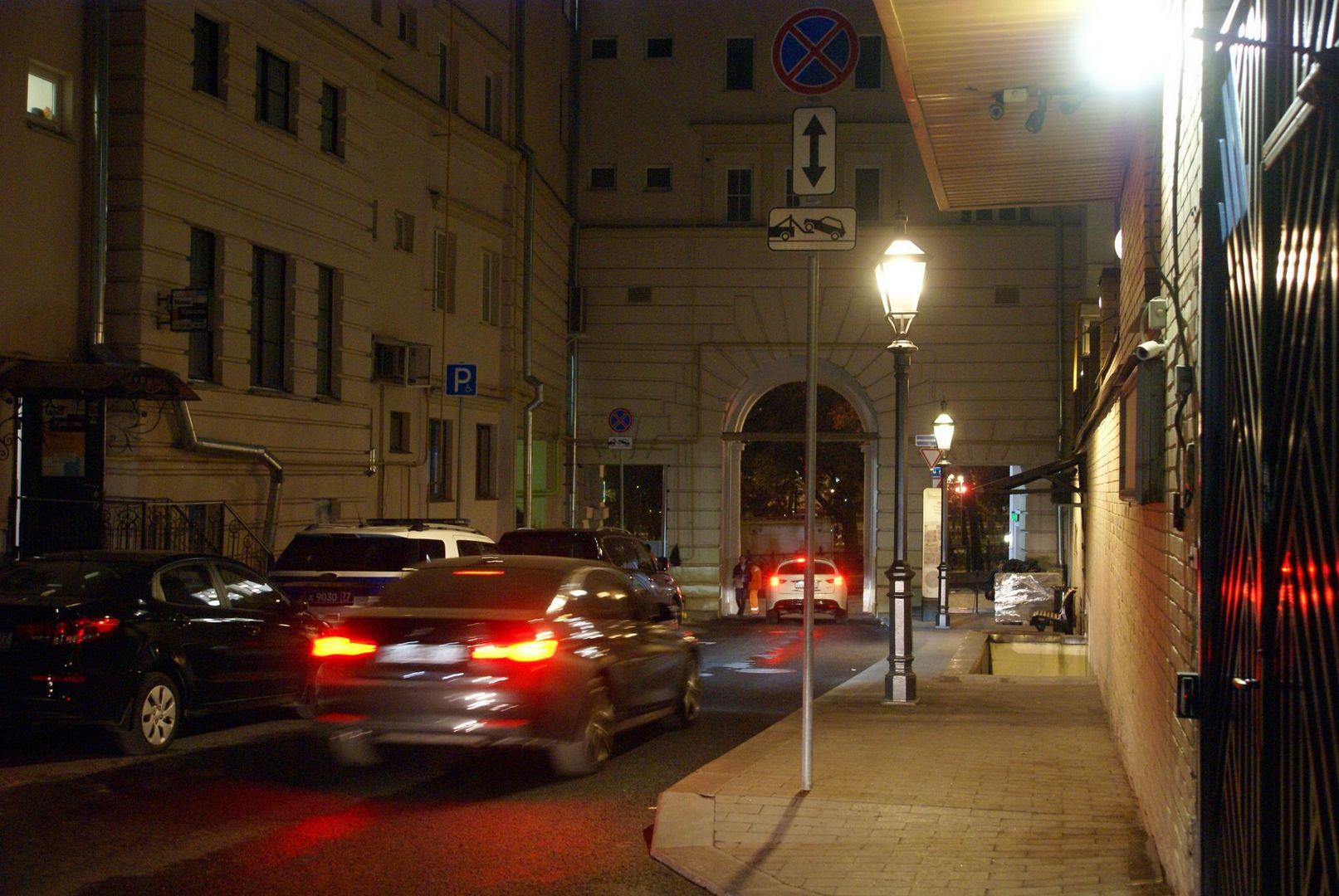 Малый Спасоглинищевский переулок
