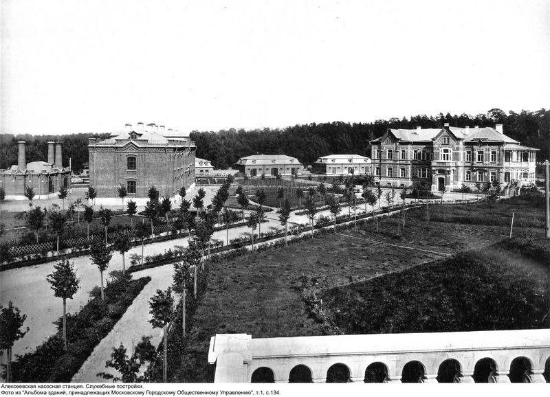1913 год Новоалексеевская улица. Алексеевская водопроводная станция