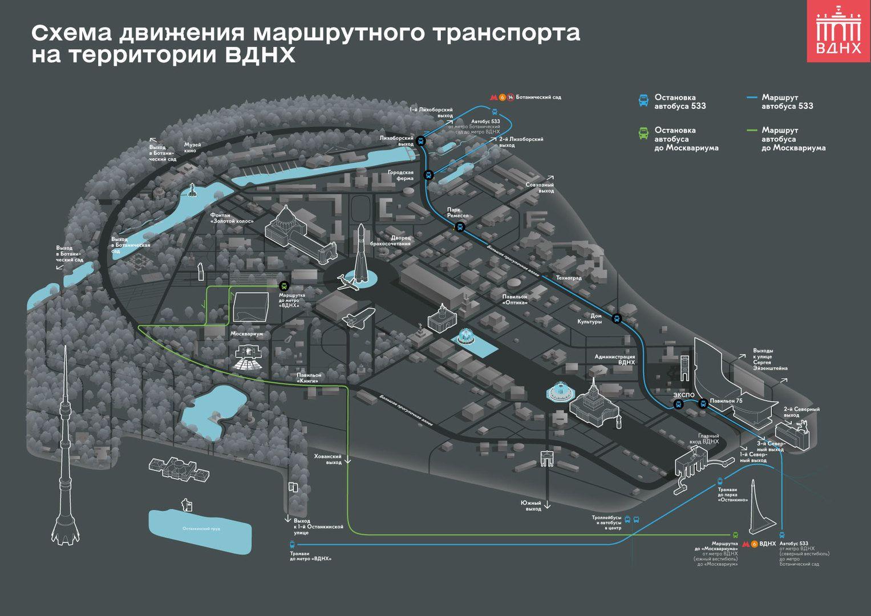 Схема движения маршрутного транспорта на территории ВДНХ