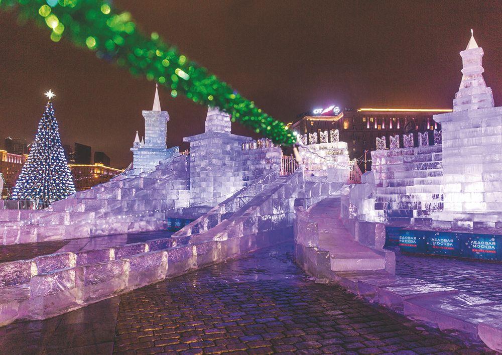 Фестиваль «Ледовая Москва»