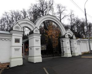 усадьба Троице-Лыково