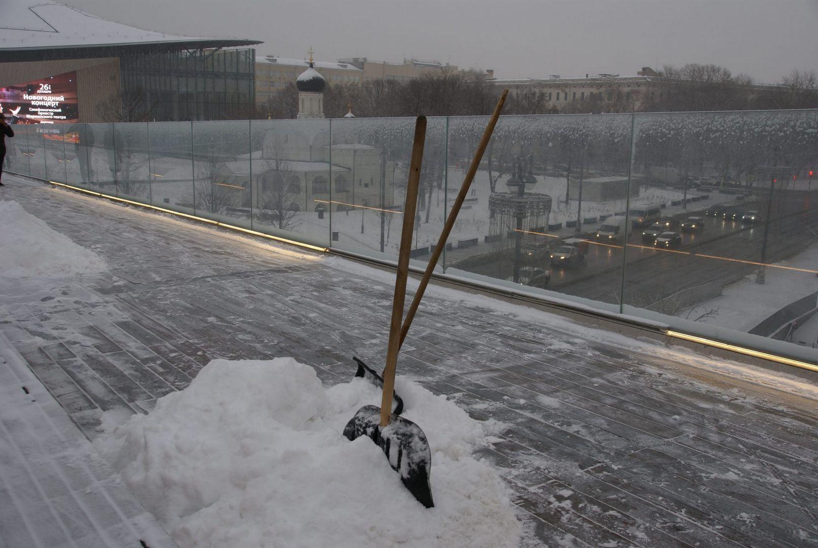 уборка снега Парящий мост
