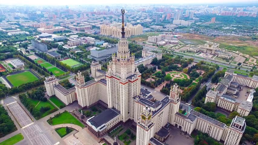 Воробьевы горы МГУ