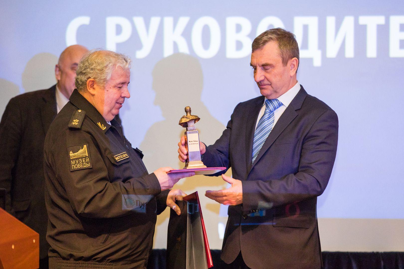 Музей Победы и ДОСААФ России
