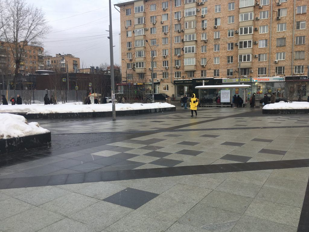 """Площадь возле станции метро """"Улица 1905 года"""""""