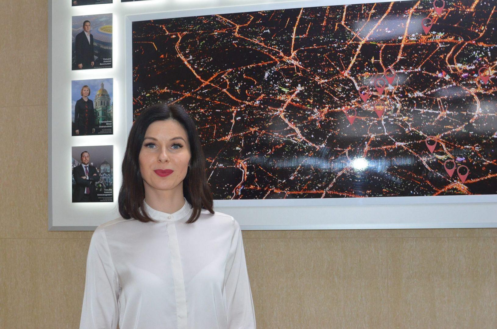 Анна Лесина