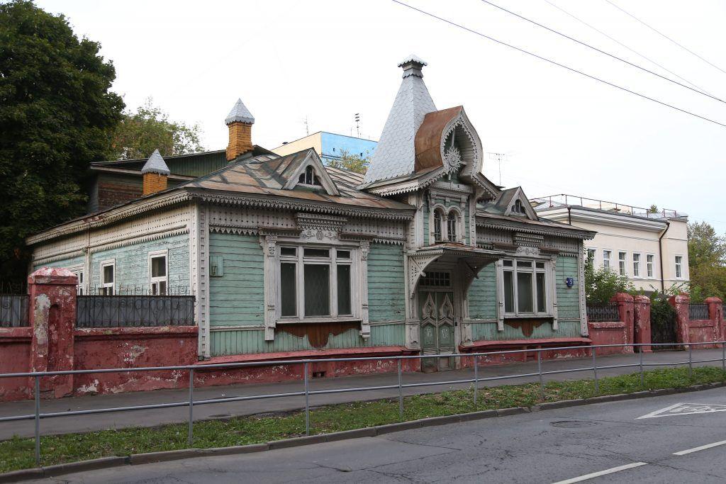 Дом Страховых