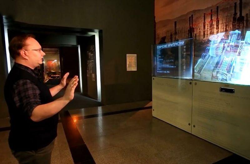 Интерактивная инсталляция Оружие Победы