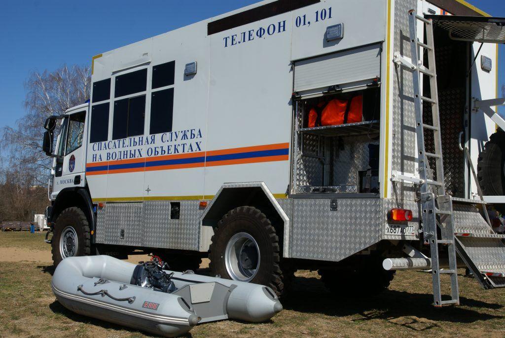 спасательная служба