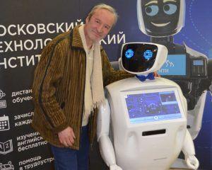 робот Алантим