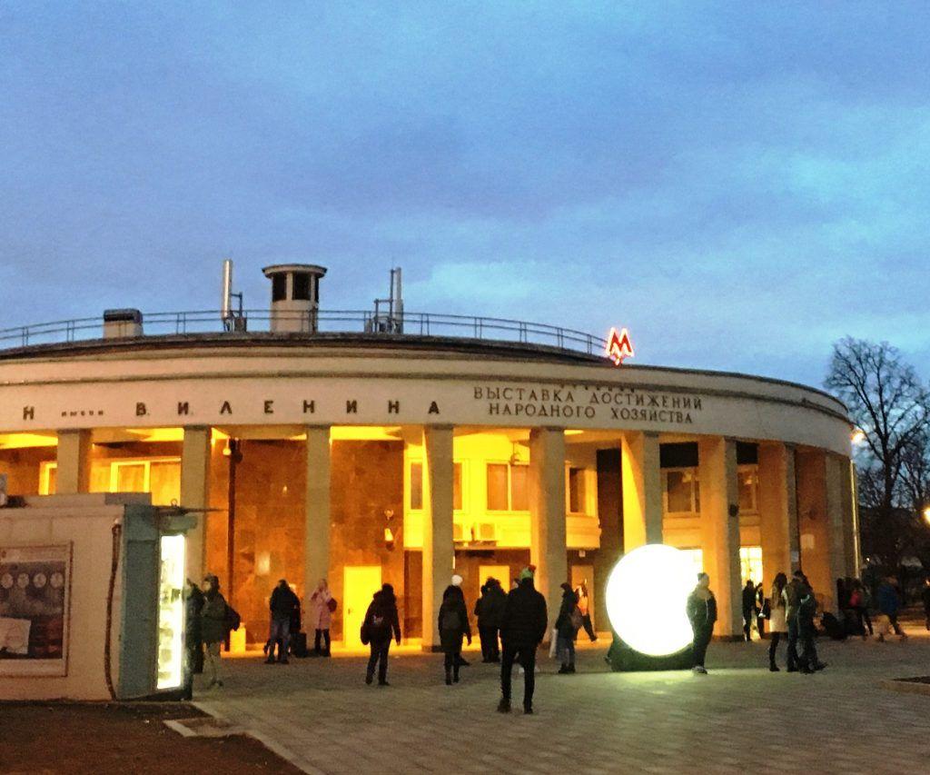 Подсветка Москвы