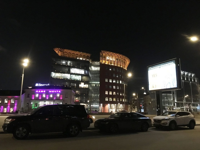 Москва не спит. Бульварное кольцо.