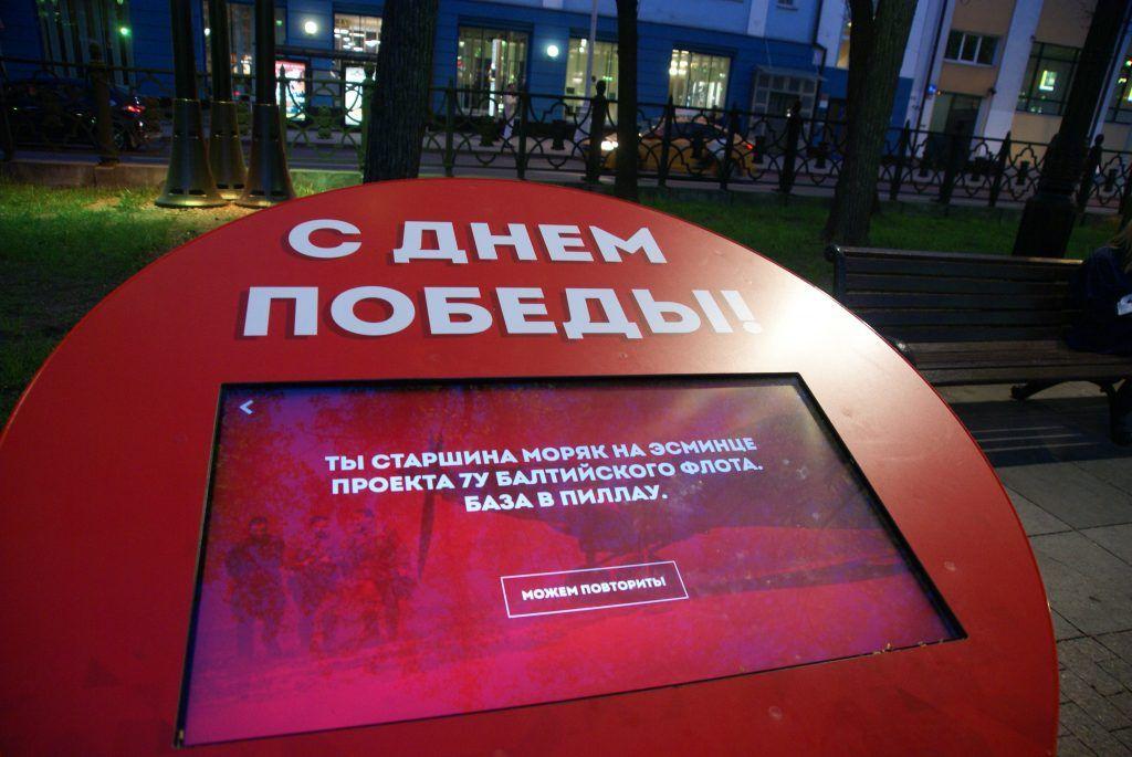 украшение Москвы к 9 мая
