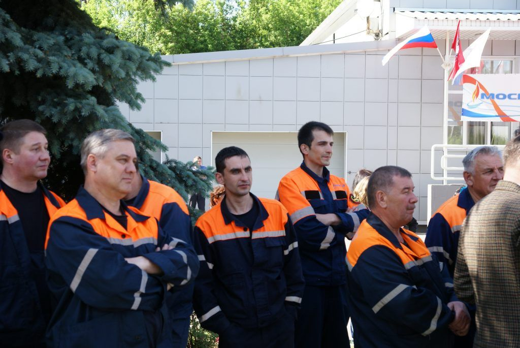 АО Мосгаз сотрудники конкурс