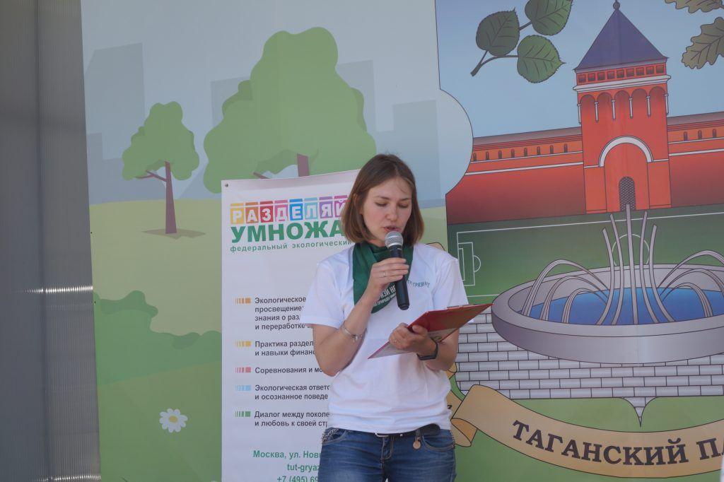 Елена Белоусова.