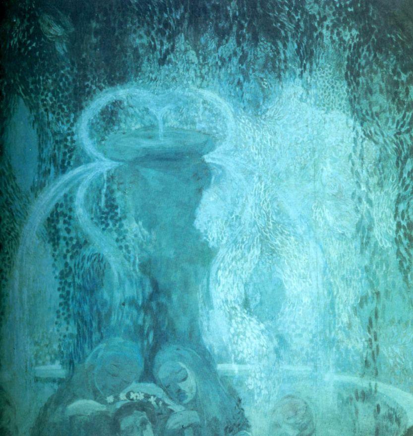 Голубой фонтан П. Кузнецова выставка картины