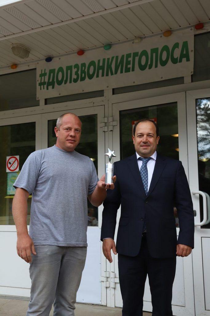 Денис Володин Владимир Калинин кубок