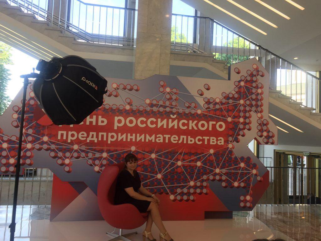День российского предпринимательства премия «Прорыв года»