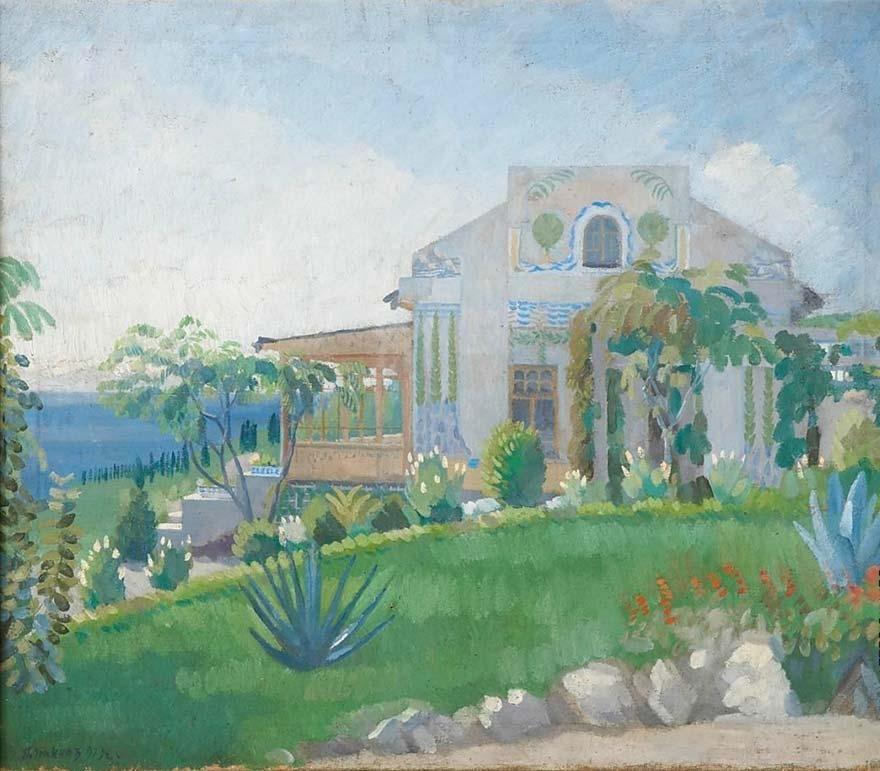 Сад выставка картины