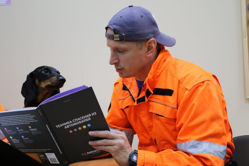 собака Маруся спасатель книга