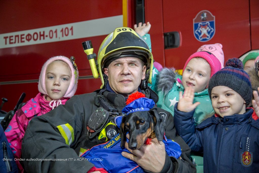 собака Маруся пожарные дети