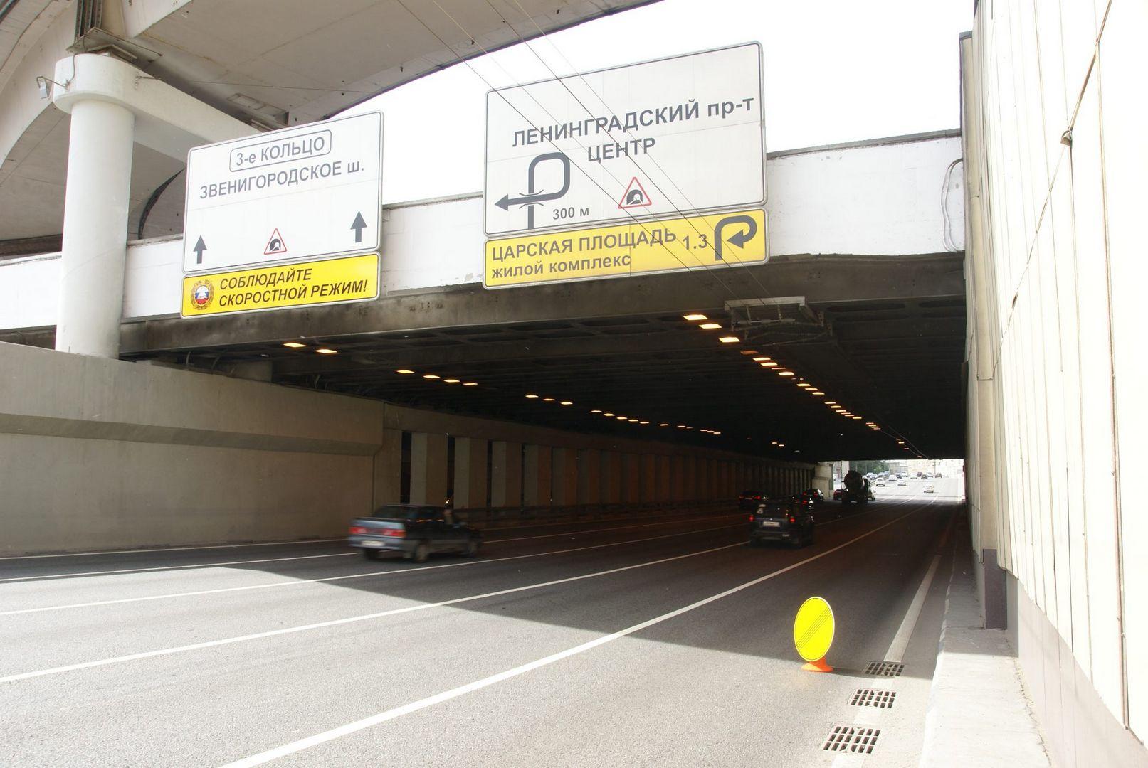 беговой тоннель