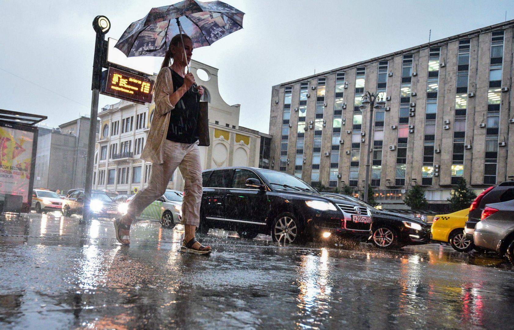 Дождь, Пушкинская площадь,