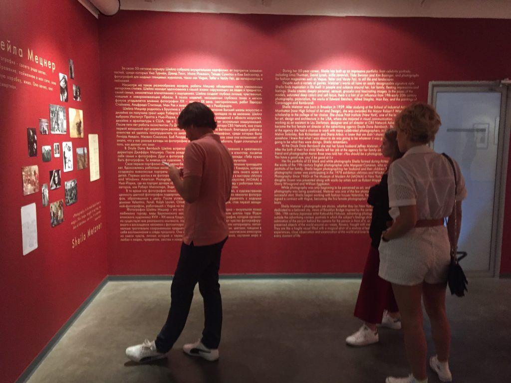 Открытие выставки «Магия Шейлы»