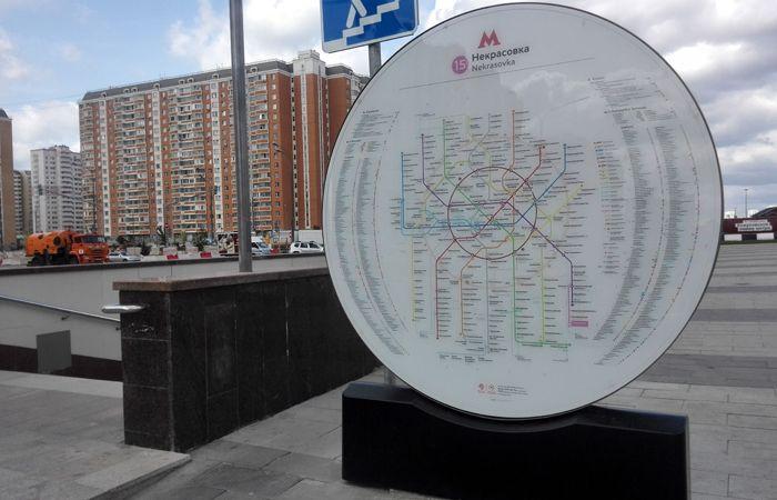 открытие Некрасовской линии метро