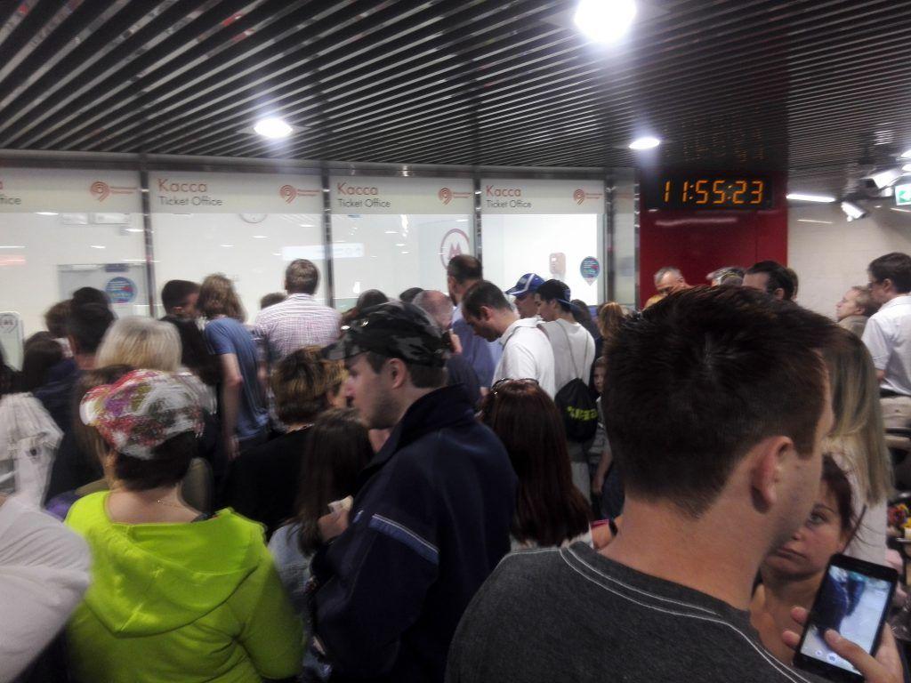 станция метро Некрасовка