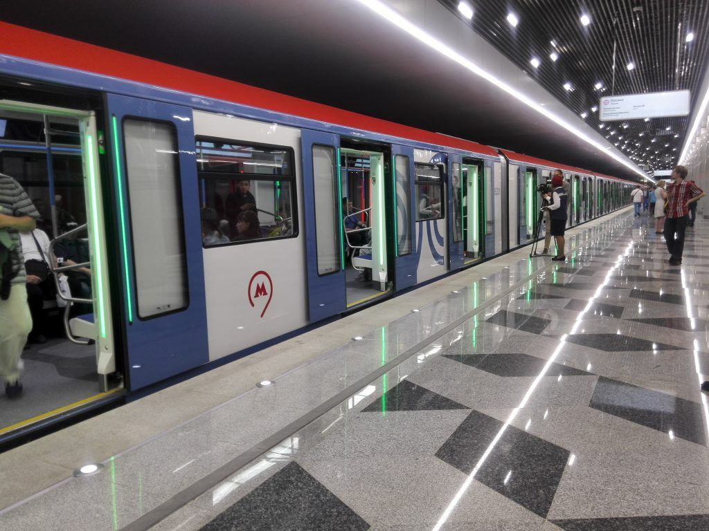Станция метро «Некрасовка»