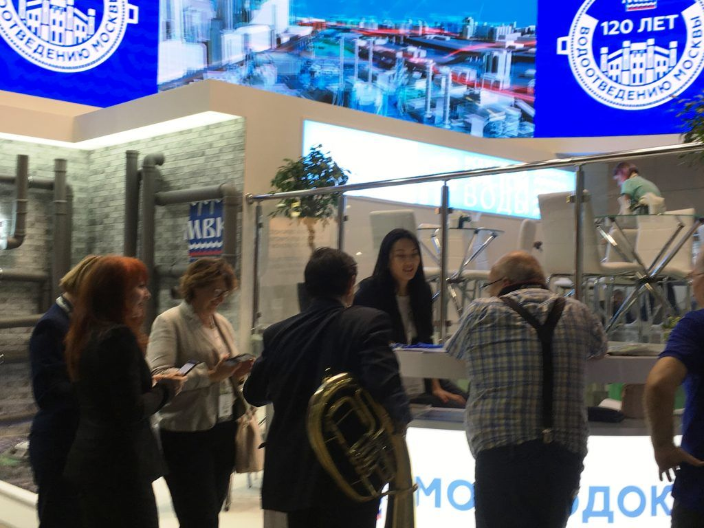11-я Международная выставка Минприрода Крокус Экспо вторичное сырье Мосводоканал
