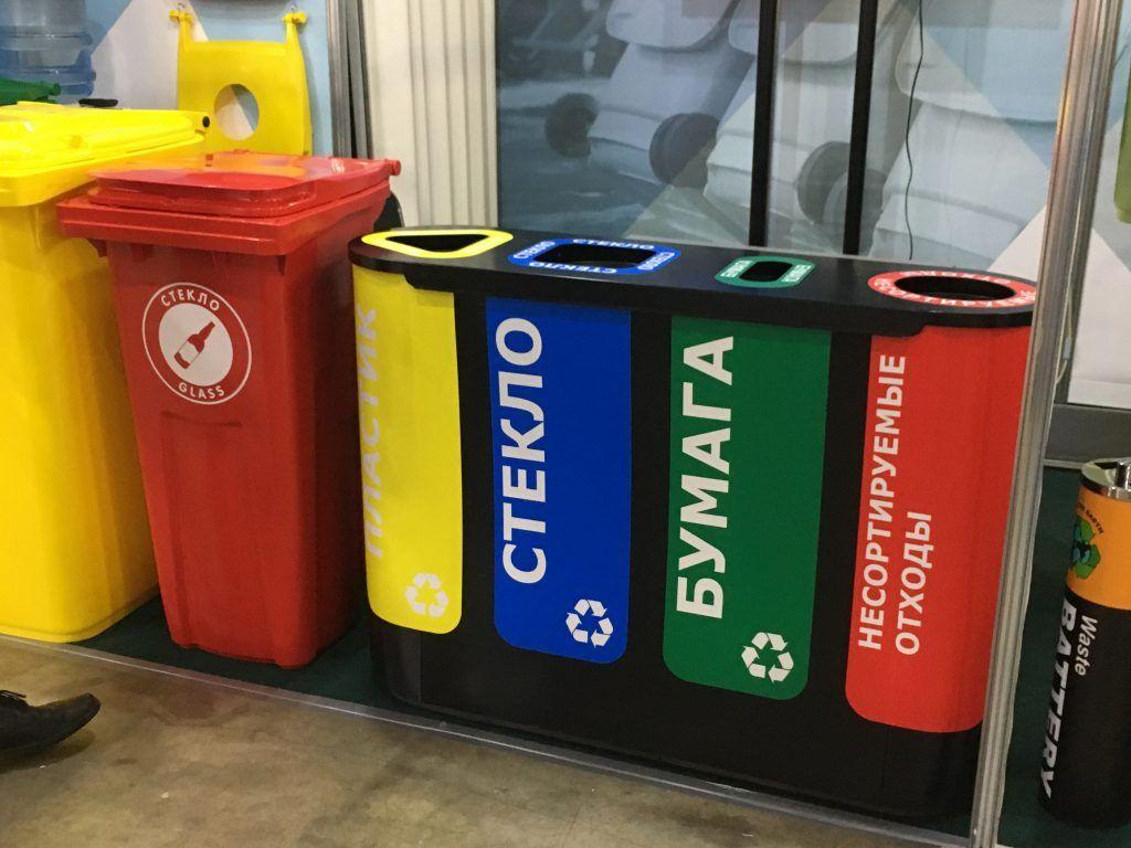 11-я Международная выставка Минприрода Крокус Экспо вторичное сырье раздельный сбор мусора Мосводоканал