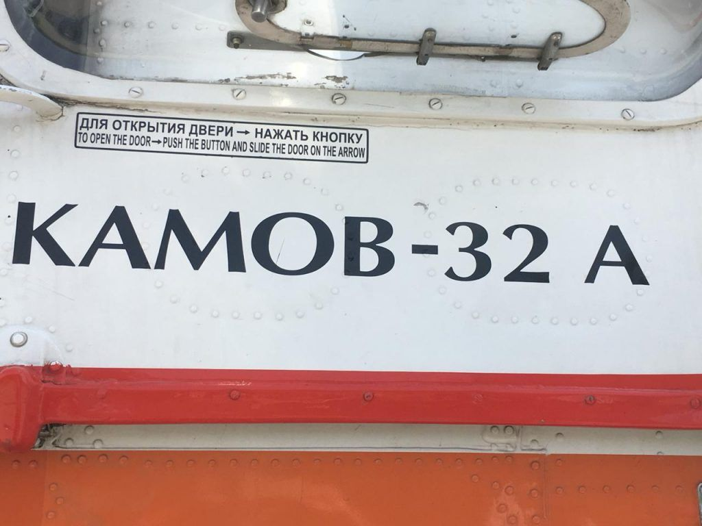 К-32А - надежная машина