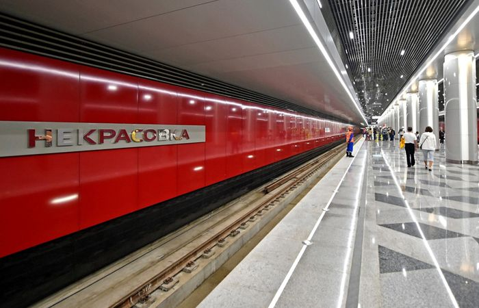 Некрасовка метро