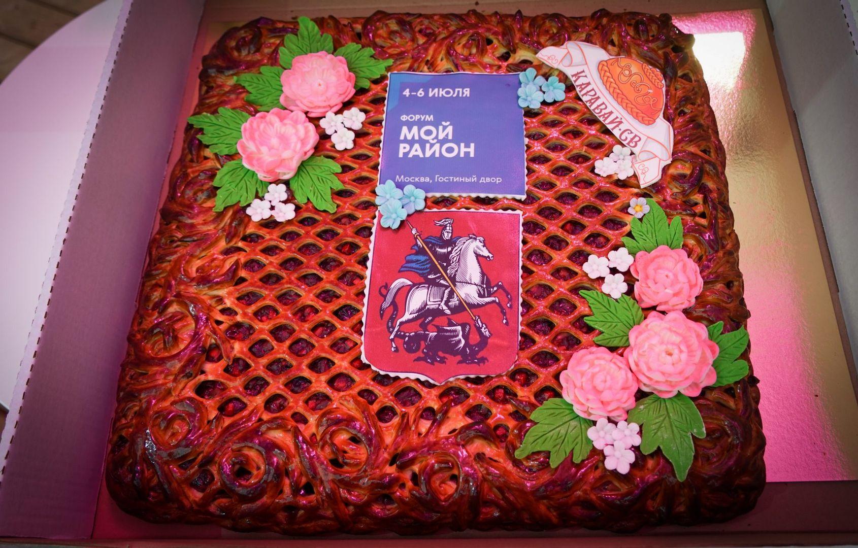 Мой район, Гостиный двор, форум, пирог, торт