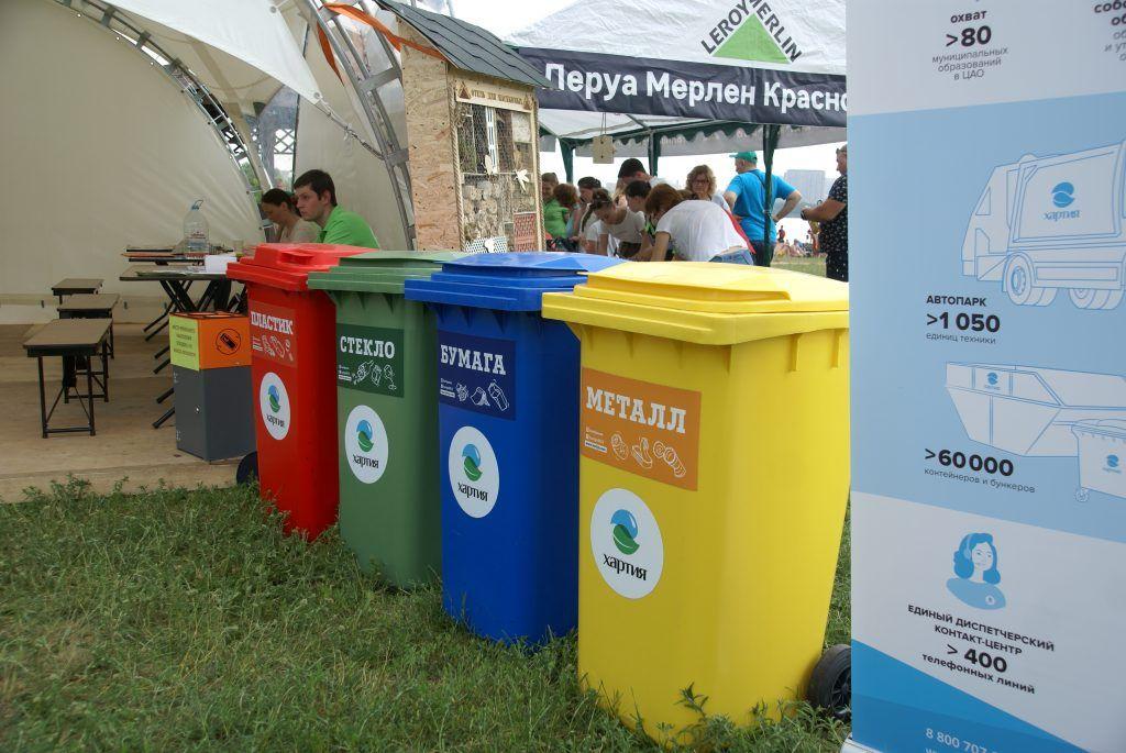 день эколога Мосприрода поделки раздельный сбор мусора