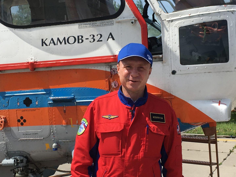 Сергей Козуля